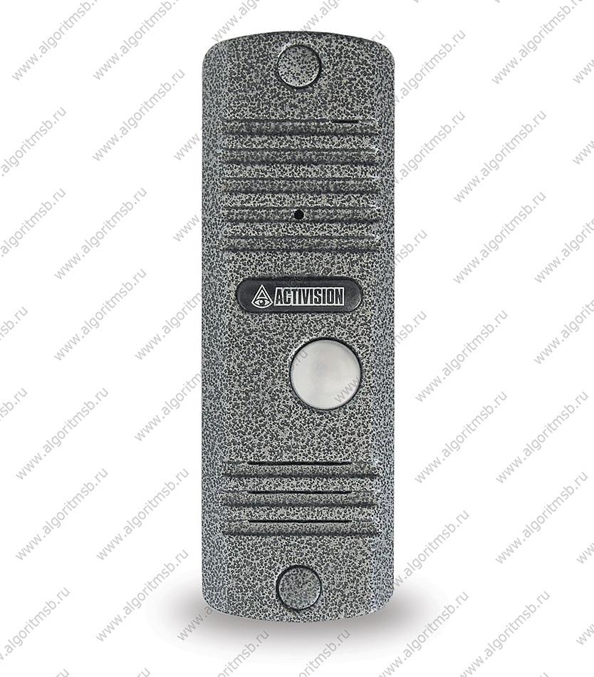 Одноабонентная вызывная аудиопанель Activision AVC-105.