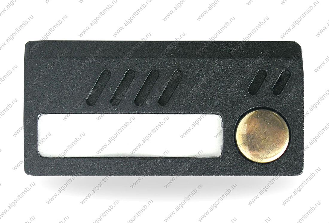 Avc 109 домофон схема