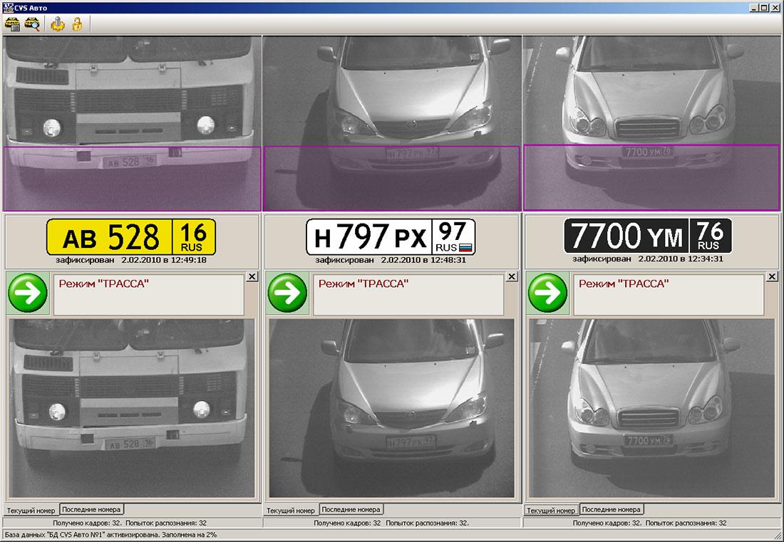 окраска крановых распознавание автомобилей на фотографии для электрического